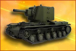 Танк КВ-2 к 9 мая