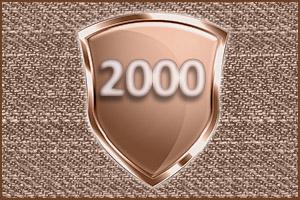 Юбилейный 2000-ый предмет