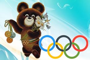 Эмблемы к юбилею олимпиады