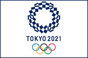Коллекция по XXXII олимпийским играм в Токио